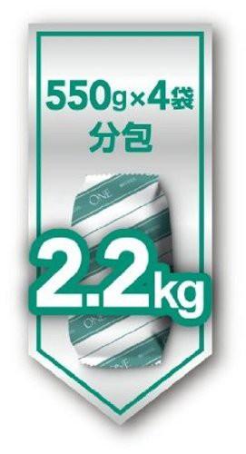 ピュリナ ワン 成猫用(1歳以上) メタボリックエネルギーコントロール 太りやすい猫用 ターキー 2.2kg(550g×4袋)