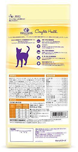 ウェルネス 室内猫用(1歳以上) 骨抜きチキン 400g ウェルネス