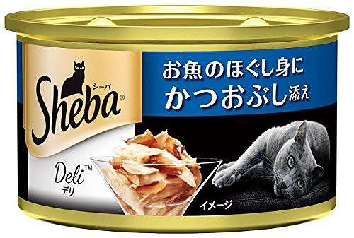 シーバ (Sheba) デリ 成猫用 お魚のほぐし身にかつおぶし添え 85g×24個入り [キャットフード・ウェット] シーバ