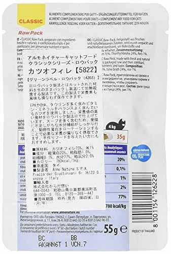 アルモネイチャー (almo nature) 【ケース販売】 CLASSIC RAW PACK (パウチ) クラシックシリーズ