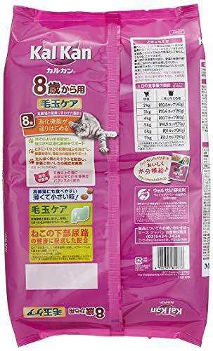 カルカン ドライ 高齢猫 8歳から用 毛玉ケア かつおとチキン味 1.6kg×6個 (ケース販売) [キャットフード] カルカ