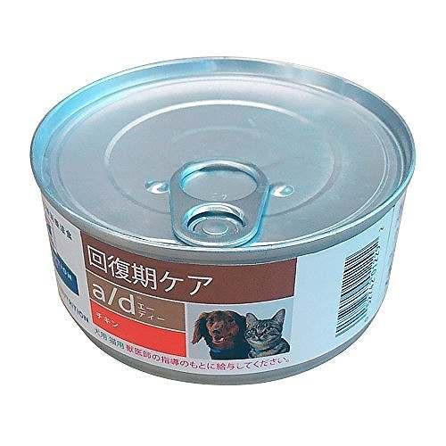 プリスクリプション・ダイエット 療法食 回復期ケア a/d エーディー チキン 缶 156g×24 犬猫用 プリスクリプション