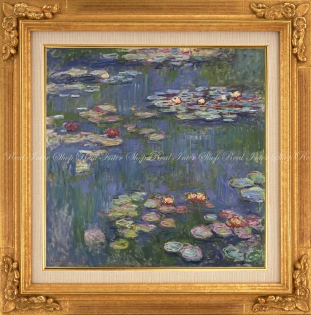 絵画風 壁紙ポスター クロードモネ 睡蓮 1916年 Water Lilies 国立西洋