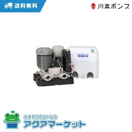 【お買い得!】 NF3-400S(旧:NF2-400SK) 川本ポンプ [送料無料] ソフトカワエース インバータ制御, アメリカンバース ab7b6fb8