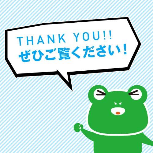 感謝の声続々! ### 川本ポンプ SU4-505-01.5L-R 汚水水中ポンプ 自動 着脱タイプ [送料無料], asian closet 2c71dd74