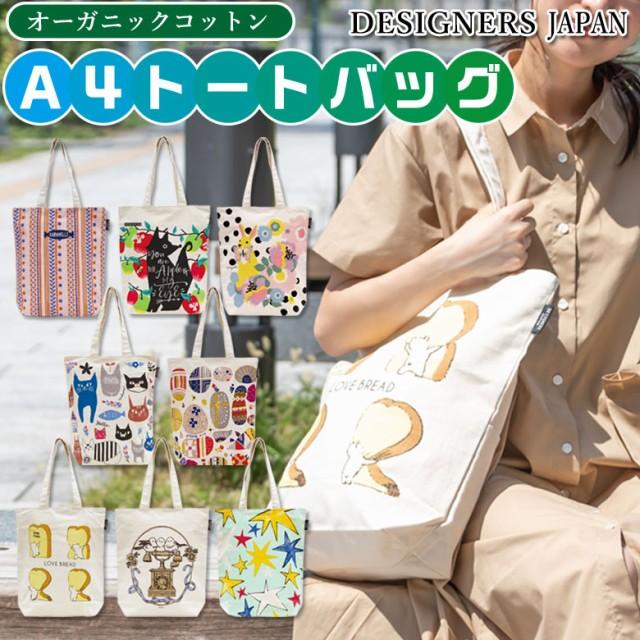 トートバッグ A4 ファスナー コットン ショッピングバッグ デザイナーズジャパン おしゃれ レディース ブランド 大容量 かわいい バッグ