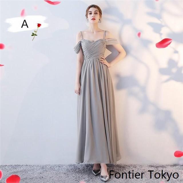 274347365679b ドレス マキシ丈 パーティードレス 結婚式 おしゃれ ロングドレス ...