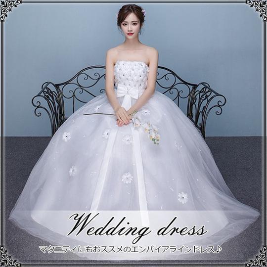 74ec4c7c693e5 花嫁ドレス 妊婦ドレス ブライダルドレス 二次会 結婚式 ウェディング ウエディングドレス 着痩せ 白 お呼ばれ プリンセス