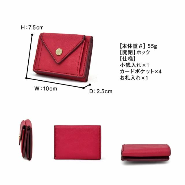 ミニ財布 レディース 三つ折り パーティ 2次会 ミニメールデザイン マイクロ パケガトー ゴールド シルバー 全7色