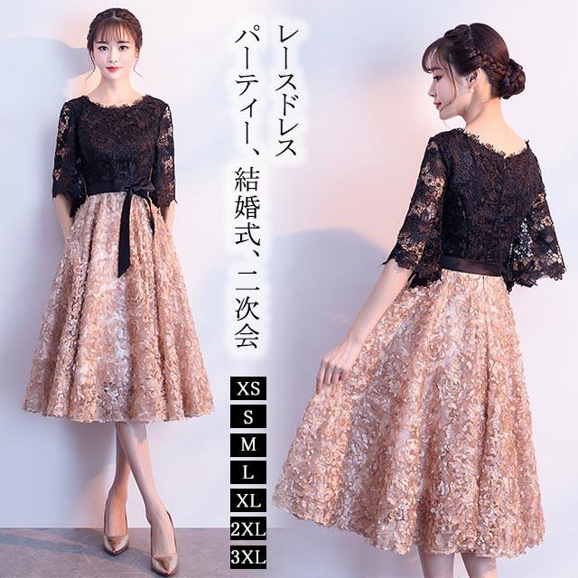 88b5e628f539c ロング ドレス 演奏会 発表会 舞台衣装 イブニングドレス ドレス 安い カラードレス レッド 結婚