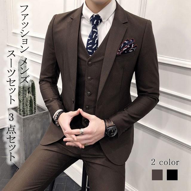 5e56e6ce805b8 面接 二次会 事務 紳士服 結婚式 最高級 ビジネススーツ 卒業式 セットアップ ファッション 2018