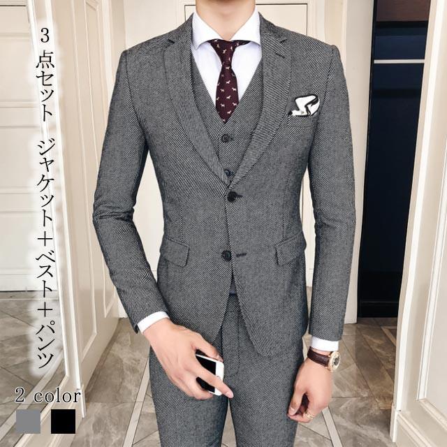 eaa12f695fa12 面接 メンズスーツ 3点セット ビジネススーツ 卒業式 結婚式 二次会 紳士服 メンズ