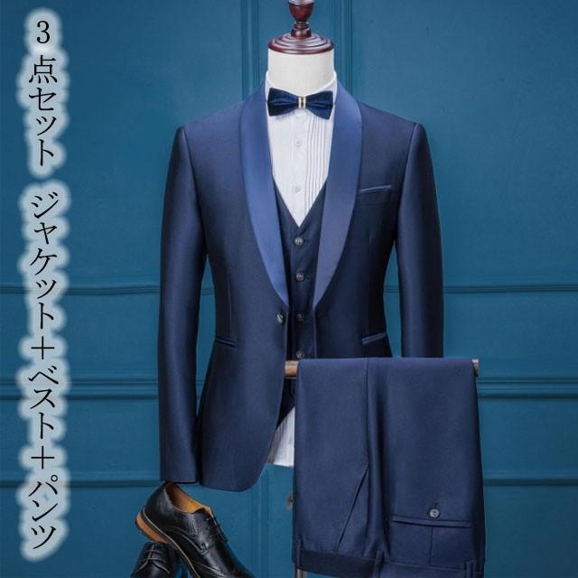 6f8123b0cbd2c 二次会 面接 メンズスーツ ビジネススーツ 紳士服 3点セット メンズスーツ チェック柄 ファション