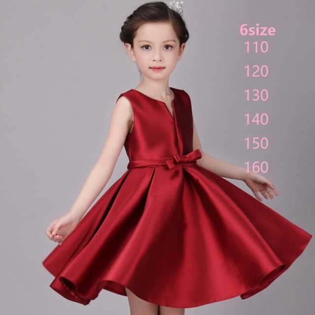 1f8883a3cb735 パーティードレス子供ドレス キッズ red チュール ドレス フォーマル 発表会ドレス 撮影用 演奏会