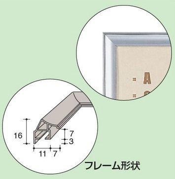コクヨ 賞状額縁 アルミ A3(大賞)サイズ シルバー カ-222C