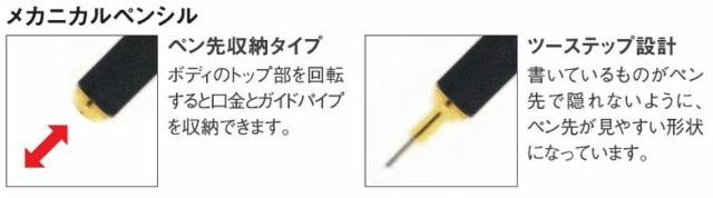 ロットリング 800 メカニカルペンシル 0.5mm ブラック 1904447