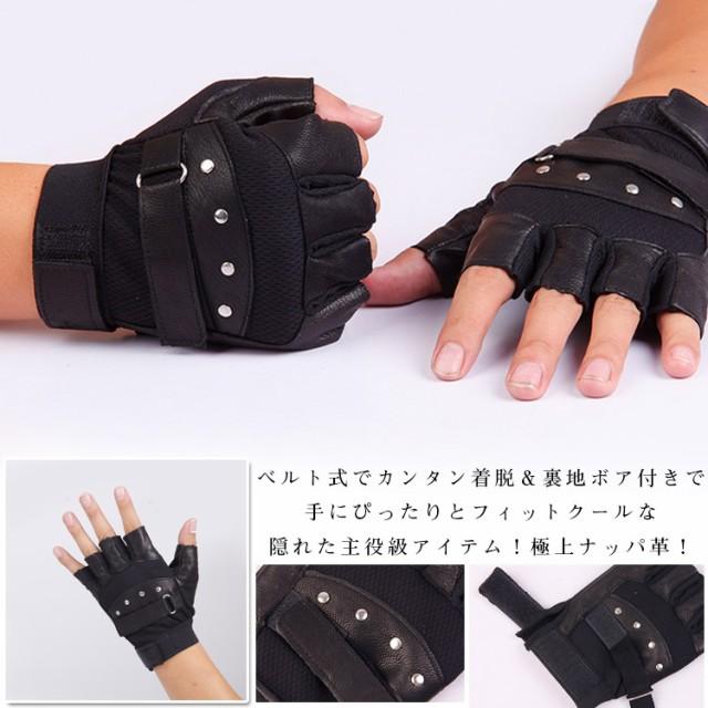 グローブ/メンズ/指なし/裏ボア/手袋/トレーニング/グローブ/すべり止め