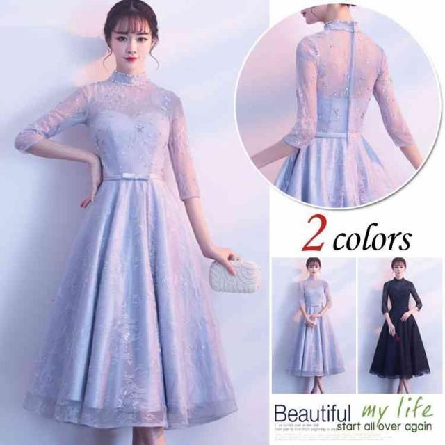 c68ce0f403d9a パーティードレス 袖あり 結婚式ドレス レース ウエディングドレス 大きいサイズ 着痩せ 上品 大人 可愛い