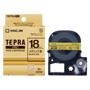 キングジム テプラ PROテープカートリッジ カラーラベル メタリック