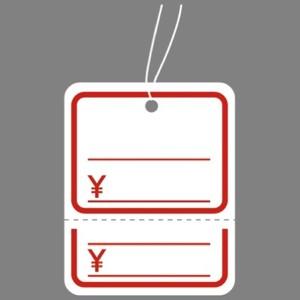 ササガワ  提札 角丸四角型 赤