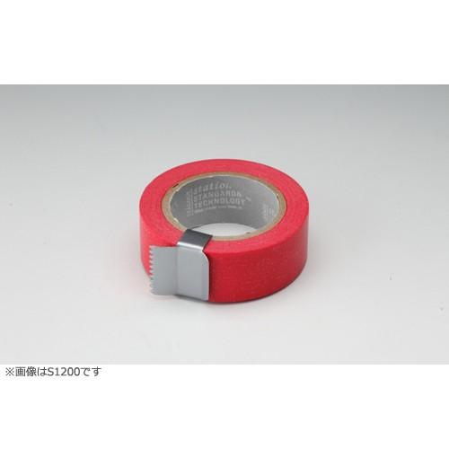 ニトムズ  STALOGY(スタロジー) 和紙テープ_S1203