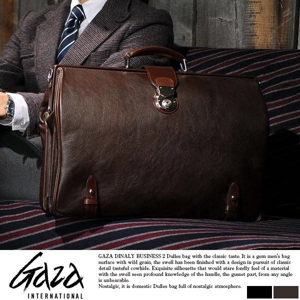 大特価 青木鞄 GAZA 本革ダレスバッグ DINALY BUSINESS 2 No.4876 青木鞄 ダレスバッグ 本革 メンズ ビジ, 作業服安全靴のサンワークEXP 79ccc43b