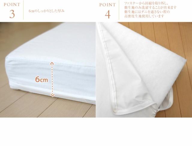 e7cb835fbf4408 baby.e-sleep ベビーイースリープ ベビー固綿敷ふとん(TTC生地) 日本製 ...