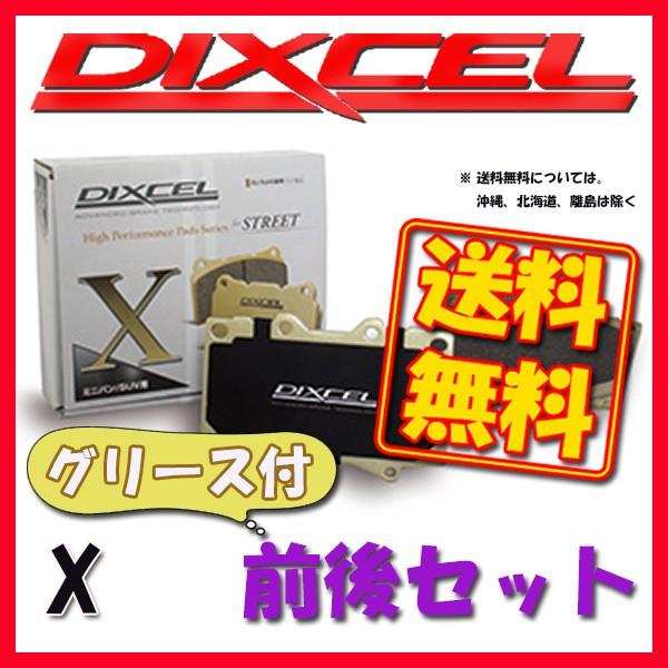 専門ショップ DIXCEL X ブレーキパッド 1台分 C4 (B7) 1.6 DIESEL TURBO B7BH01 X-2314538/2154922, マルコマチ 1c0d7d38