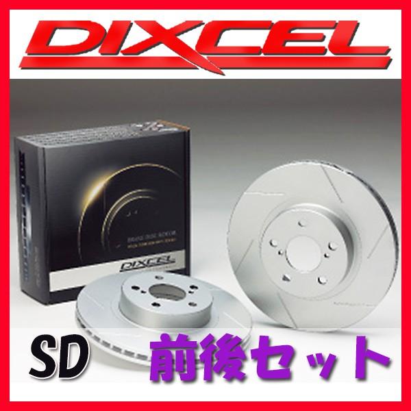 品質が完璧 DIXCEL ディクセル SD ブレーキローター 1台分 シーマ FGY33 96/6~01/01 SD-3212069/3252016, WEB通販【村田時計店】 e1775442