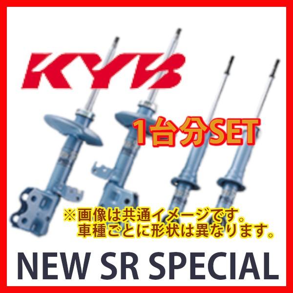 【はこぽす対応商品】 KYB NEW SR SPECIAL 1台分 プレオプラス LA310F 12/12~ NS-54721175, プリンカップのお店suipa bda1a2a7