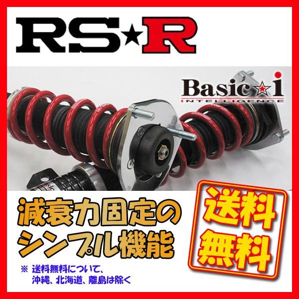 公式 RSR Basic-i ベーシックアイ 車高調 エクシーガ YA5 4WD H20/6~ BAIF800M, カーマイスター fd70a262