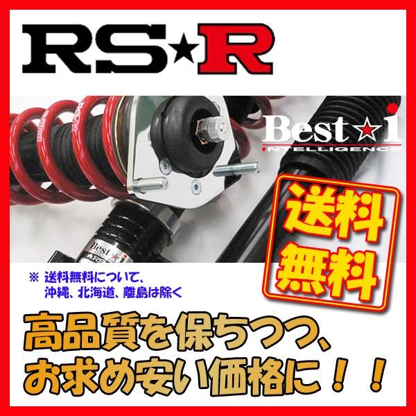 交換無料! RSR Best-i ベストアイ 車高調 スイフト ZC21S FF H16/11~H22/8 BIS131M, へらへとかさい e5dd3faa