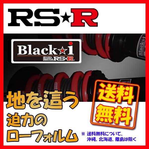 正規 RSR Black-i ブラックアイ 車高調 ソアラ UZZ40 FR H13/4~H17/7 BKT190M, 岡部屋 de3c2c66