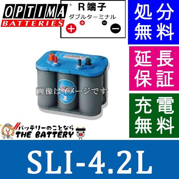 【楽天最安値に挑戦】 24ヶ月保証付 Blue Top ( ブルートップ ) SLI-4.2 オプティマ (OPTIMA ) 船舶用バッテリー, HANEYA Design -ハネヤデザイン- 00e59adb