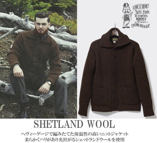 好評 オルゲイユ シェットランドウールニット カーデガン ステュディオダルチザン 通販 Shetland Wool 通販 OR-4011 Knit-トップス