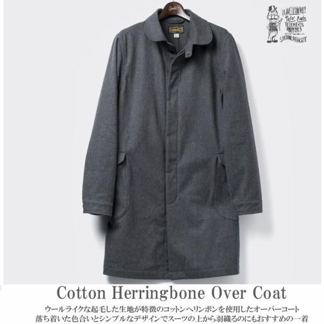 人気提案 通販 ORGUEIL Over 通販 Coat オーバーコート オルゲイユ ステュディオダルチザン OR-4113B-ジャケット・アウター