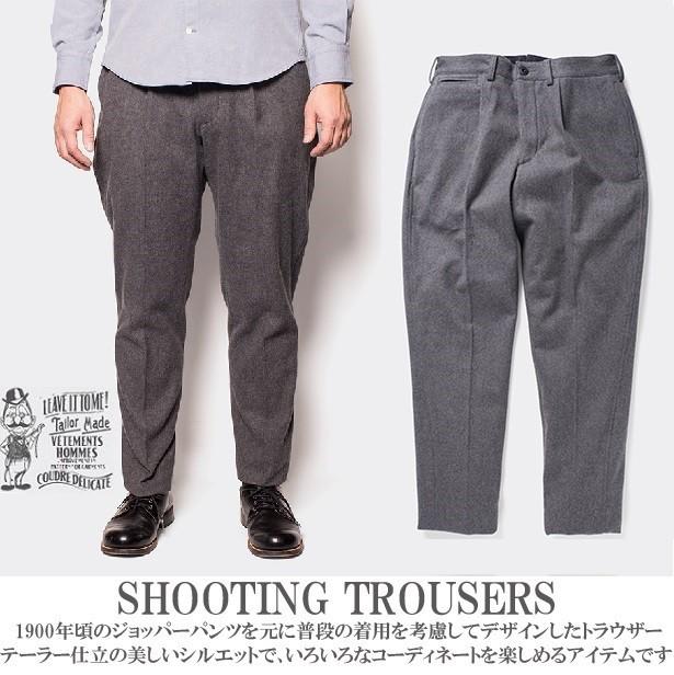 【海外 正規品】 Shooting  パンツ チノパン シューティングトラウザー オルゲイユ 通販 ORGUEIL OR-1034 通販 ステュディオダルチザン Trousers-パンツ・ボトムス