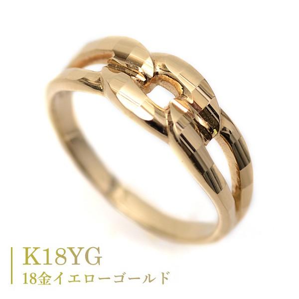 K18 イエローゴールド リング 指輪 ファッションリング レディース 鎖 デザイン キラキラ 多面カット 繋ぐペアリング