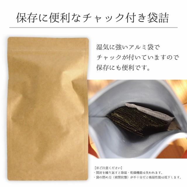 秋芽一番摘み 化学調味料無添加 味付け海苔 8切40枚