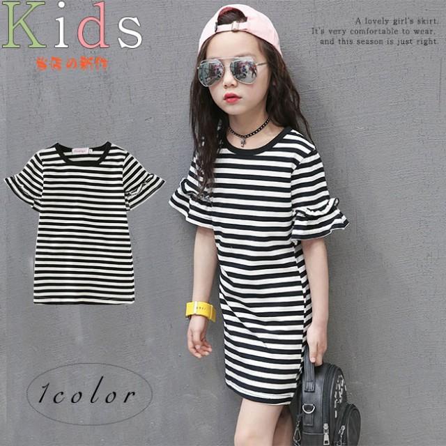 fc3827f81a8bd 送料無料 キッズファッション 子供服 女の子 ワンピース 半袖 韓国風 ボーダー シャツワンピ 細身 個性