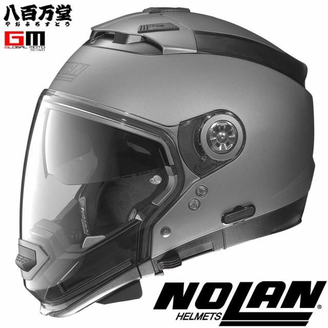 【期間限定特価】 ★送料無料★ NOLAN N44 ソリッドカラー【フラットグレイ】 クロスオーバーヘルメット 5通りにスタイル変更が可能 イタリアの老舗 92827, GBB dc20e44b