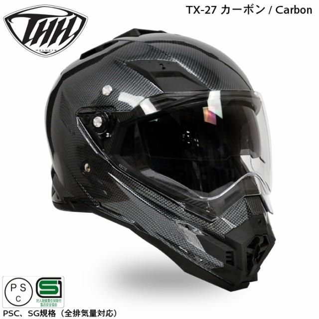 ★送料無料★【THH】 開閉式インナーサンバイザー採用 オフロード ヘルメット TX-27  カーボンプリント 【PSC SG規格認定】全排気量対・