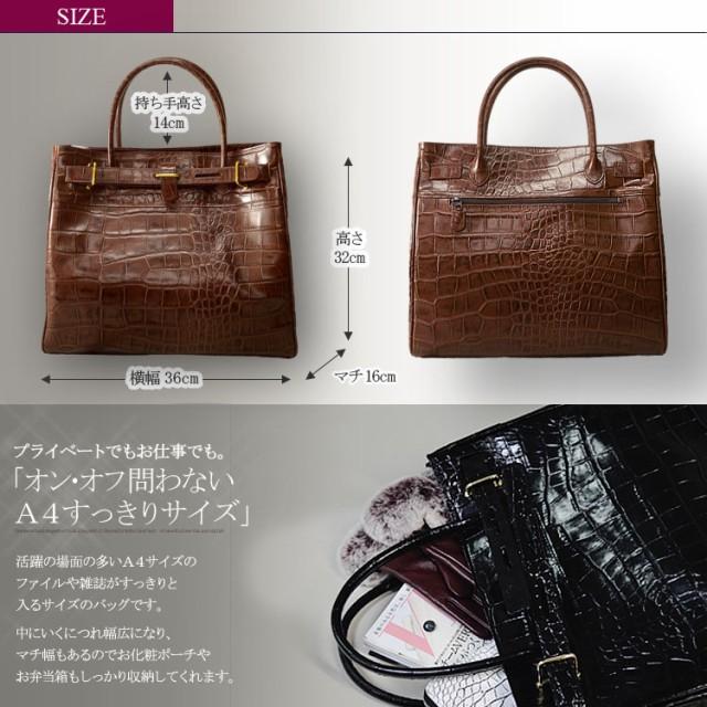【日本製】牛革バッグ/クロコダイル型押し(g-1613)(本革 クロコ ハンドバッグ)