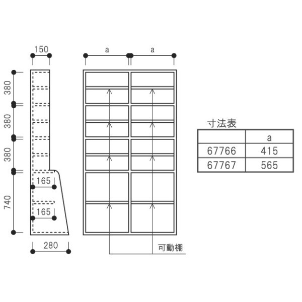 本棚 書棚 幅120 大容量 【 チェスト キャビネット 収納 食器棚 ...