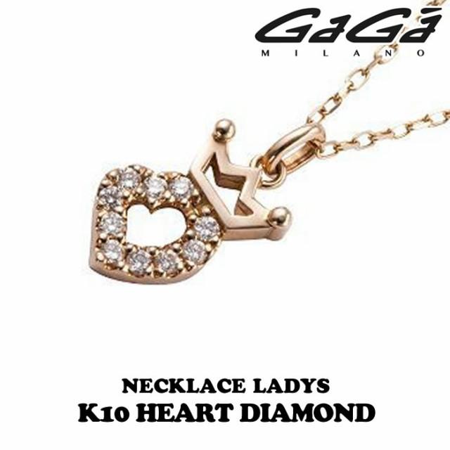newest fed7c cef22 GaGa MILANO K10 CROWN-HEART DIAMOND NECKLACE/ガガミラノ10金 クラウンハート ダイヤモンド ネックレス  レディース 現品限り 【国内正