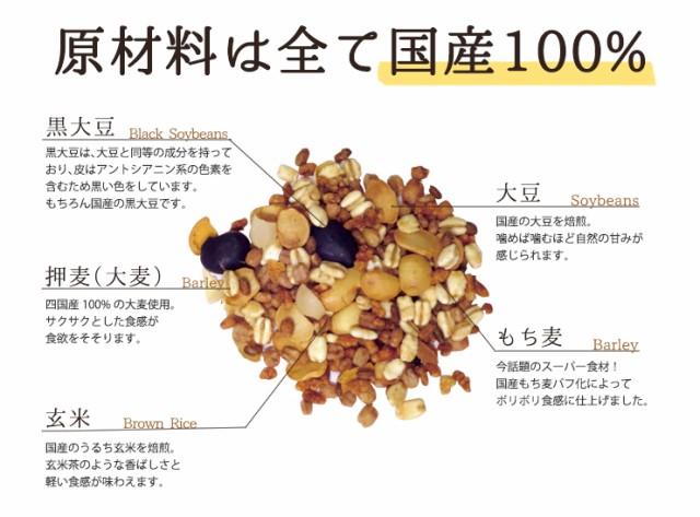小川生薬のもち麦グラノーラ 250g