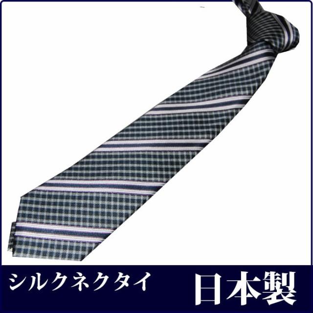 【ネクタイ】シルク■日本製 ネクタイ チェックシリーズ/ライトベージュ シルク/ビジネス