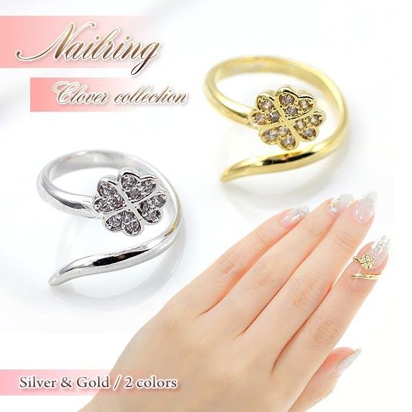 ファランジリング ネイルリング 四つ葉 クローバー 爪 指 指輪 関節 ネイル リング レディース 可愛い アクセサリー シルバー ゴールド au  Wowma!(ワウマ)