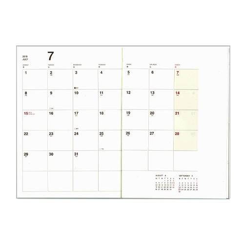 【2018年7月始まり】 hands+ダイアリー B6 マンスリー ポケット ホワイト 月曜始まり