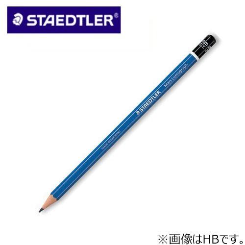 ステッドラー ルモグラフ100鉛筆 8B